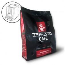 Упаковка кофейных капсул Ristretto - 30 капсул