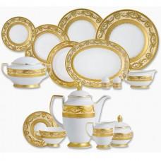 Фарфор Imperial Gold - Полный Набор на 6 Персон Кремовый (40 Единиц) от Цептер