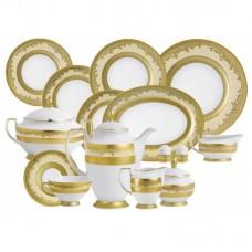 Фарфор Royal Gold - Полный Набор на 6 Персон Кремовый (40 Единиц) от Цептер