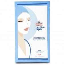 Омолаживающая маска PNK-477-O - Active Spa