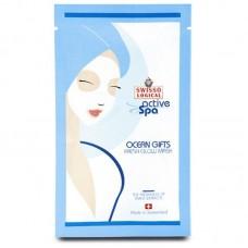 Освежающая маска для сияния кожи PNK-476-О - Active Spa