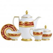 Фарфор Imperial Gold - Кофейный Набор 6 Персон Бордо (15 Единиц) от Цептер