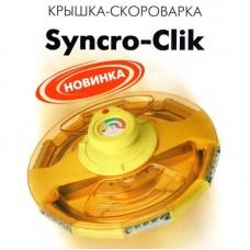 Крышка-скороварка Synchro-Clik TF-420-20