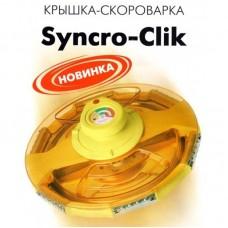 Крышка-скороварка Synchro-Clik TF-420-24